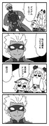FGOピピック その4