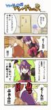 ソシャゲちゃんR その6