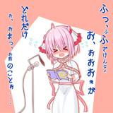 【花騎士】シクラメン