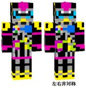 マイクラスキン 仮面ライダーレーザーターボ バイクゲーマー レベル0