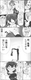 【CG総選挙】ずっと待ってた【比奈先生】