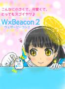 WxBeacon2(ウェザービーコン2)登場♪