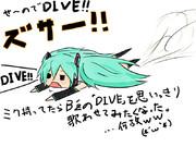いっせ~のでDIVE!!