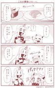 ほっぽちゃんの日常145