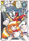 ミクロ漫画10