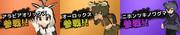 【MMD】MMDけもフレ・フレンズ参戦シリーズ(その3)