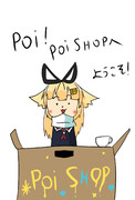 PoiSHOP