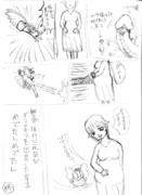 (落書き)腹パンを物理反射する輿水幸子