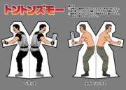 筋肉式とんとん相撲