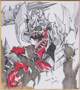 今日の色紙#304「アームドドラゴンLv7」