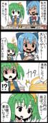 【四コマ】チルノちゃん自機おめでとう四コマ3