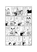 けもフレしんちゃん 2
