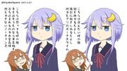 弥生ちゃんの表情分析