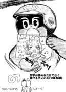 つば九郎のワンドロ