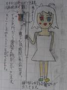 歯磨きの妖精を描いてみたかった。