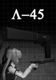【MMD銃火器配布】Λ-45配布