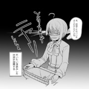 麻雀する藤波さん