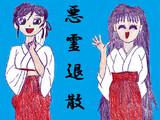 【東條希生誕祭2017】美人巫女コンビ