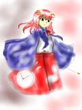 Singyoku (女)