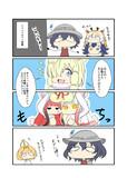 けものフレンズ漫画その3『かふぇ』