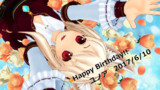 ユノアさんに祝福を【ユノア誕生祭2017】
