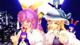 月の姫姉妹