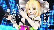 静画でもTAS魔理沙 #14「仮面ライダークロニクル終了のお知らせ」