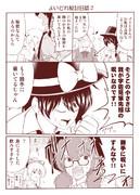 よいどれ秘封日誌2