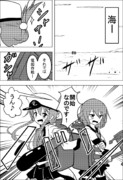 しれーかん電 5-21