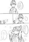 鳳翔さん1