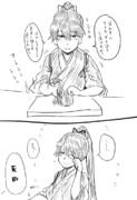 鳳翔さん5