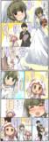 楓さんと仁奈ちゃんにウエディングドレスを着せたかった漫画(予告)