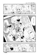 シンデレラガールズ大阪公演漫画【カワイイボクと大阪公演どすえ】
