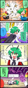 【激闘!ポケモンリーグ幻想郷大会】170話「弱肉強食」