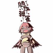 串焼「随珠弾雀」~禁忌の雀の串焼き~