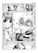 東方壱枚漫画録72「驚いたな」