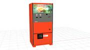 【MMD】トーストサンド自販機