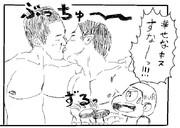 スーパー田所さんリスペクト