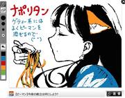 2017/6/9 ソラキャンバス(買いピンポ)