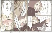 眠り姫と殺人姫