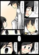 霞ちゃんに心酔している司令官を侮辱され続けた朝潮ちゃん12a