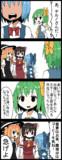 【四コマ】チルノちゃん自機おめでとう四コマ4