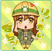【ラブライブサンシャイン】花丸・スタンプ