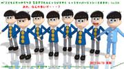 【参加者様向け】誕生日&むつごの日企画用Ver.004