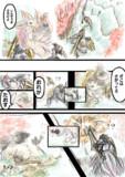 狩人ライブ! 泡姫と消えた人情XX