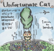 Unfortunate Cat - パラシュート