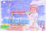 のすじいの昭和色鉛筆戯(ざ)れ絵 ・・青い海と空、初夏