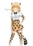 ジャガーネキ