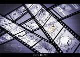 """【LINEアニメーションスタンプ""""タロイモフ氏""""第6弾販売中!】"""