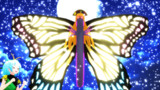 月光…蝶?